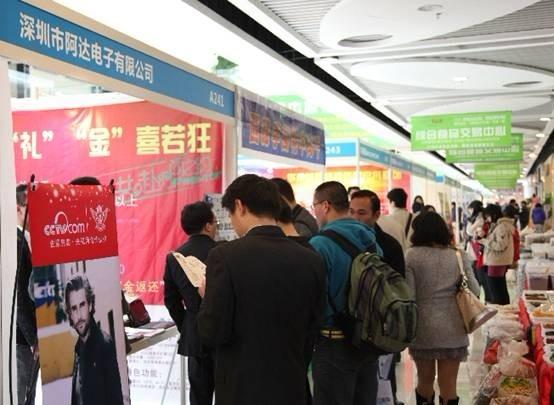 2011年12月 阿达旗下品牌方派现身中国网商网货交易会