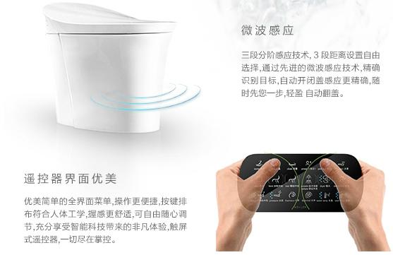 从阿达触摸开发智能马桶说触摸感应技术-深圳触摸
