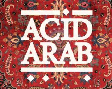 开关音乐安利,充满未来感的阿拉伯电子