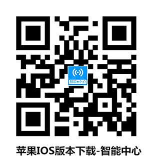 无线wifi方案_wifi方案设计开发