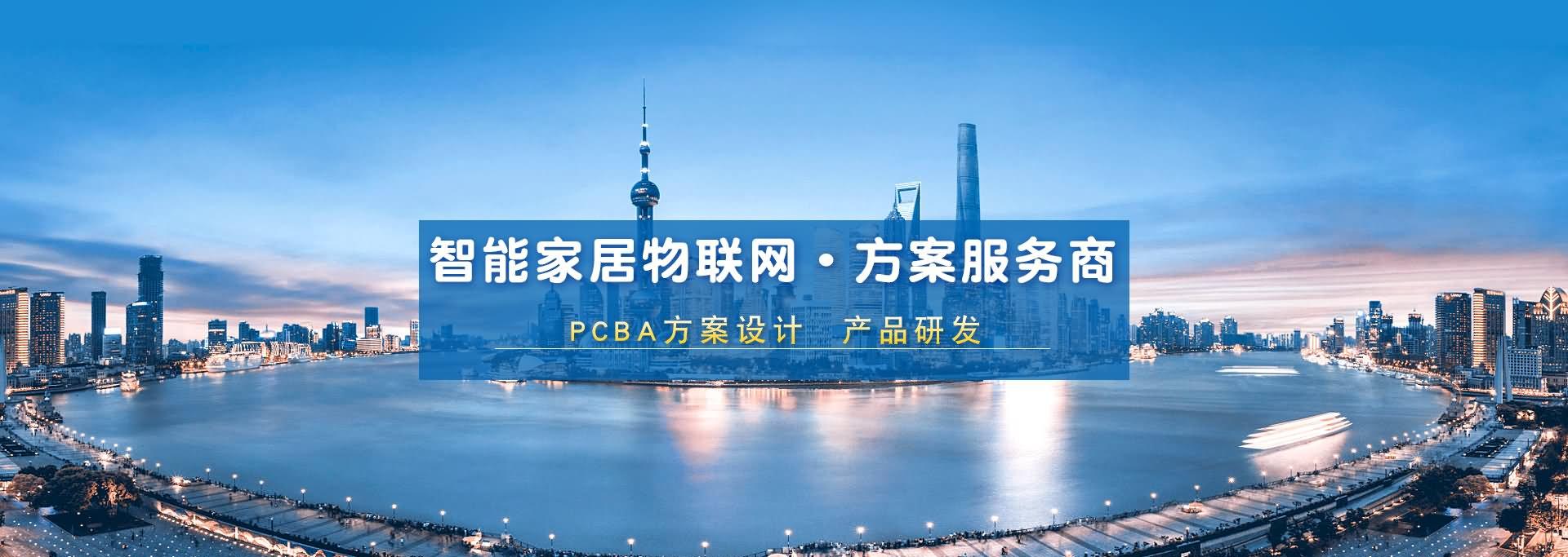 台湾IC行业今天前三季增长5%