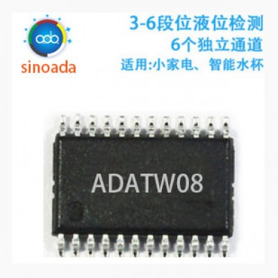 ADATW08_3-6段液位检测ic