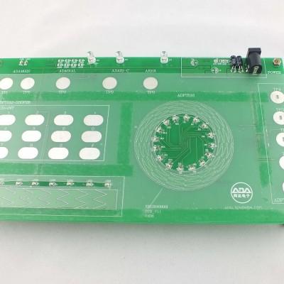 触摸演示多功能板 触摸、滚轮、滑条、无级调光、数字键盘等