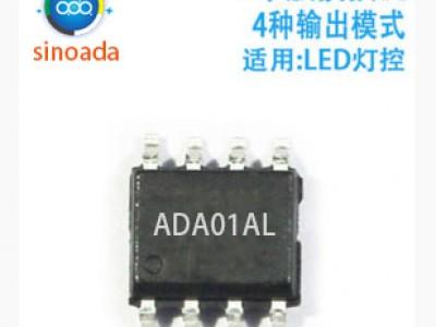 ADA01AL_1键触摸ic