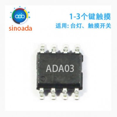 ADA03_1-3键触摸IC