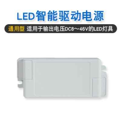 智能LED驱动电源