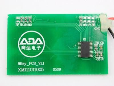 ADPT008触摸模组