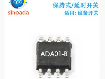 ADA01-B_1键触摸ic