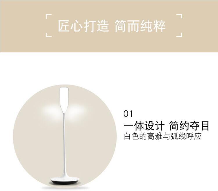 WIFI智能台灯-触摸控制APP控制和语音控制的调光调色温台灯方案