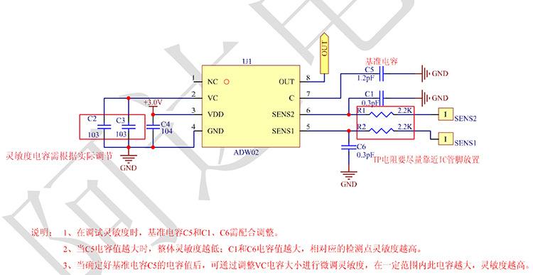 两段水位检测IC