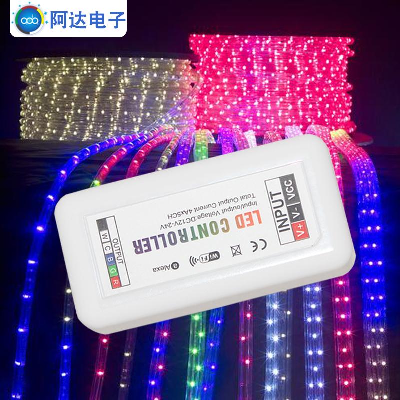 大功率智能led灯带驱动电源